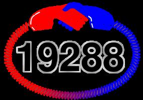 Ilustracja do informacji: Telefon zaufania aktywie przeciwko koronawirusowi